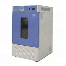 HIGH quality Digital Good price smart incubator biological Laboratory co2 incubator