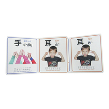 Children Chinese Learning Book with Quick Delivery Sample Free Interesting Content OEM Printing Service Wholesale Good Gifts