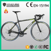 China cross bike high quality cargo bike