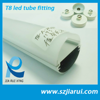 W 18*H1.0mm PCB Size of T10 LED aluminum and pc cover and end caps/ T10 LED tube lights accessories