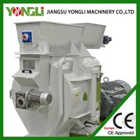 Industrial plant 2016 New technology oak wood pellet machine
