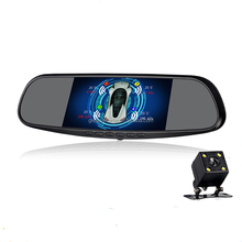 5.0 inch Rear Mirror Car DVR MR5327 with Dual cameras
