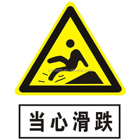 China road traffic sign with lowest price