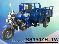 High quality SR150ZH 1W tricycle with competitive price