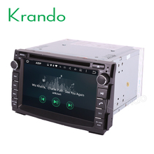 "Krando Android 7.1 7"" 2G+16G android car dvd radio for kia ceed 2006-2012 car navigation with gps bluetooth mirror link KD-KC712"