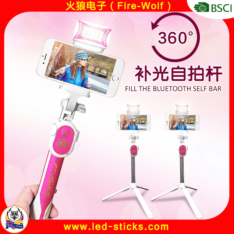 2016 new arrival foldable led light bluetooth selfie stick for Travel