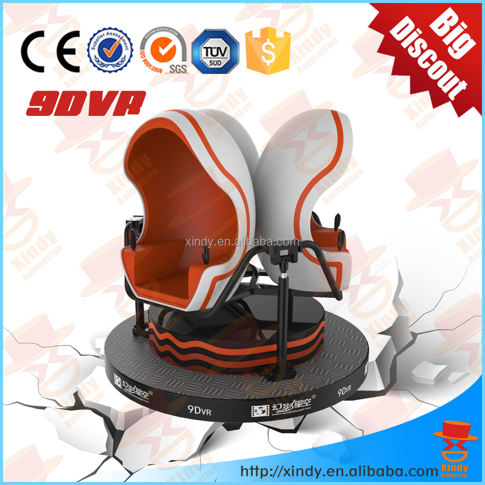 2015 Quick return and Low invest 9D egg VR dynamic rotation cinema for Game center on sale