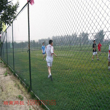 Chain link fence 36 inch / hot dip galvanized chain link wire mesh / galvanized chain link fence