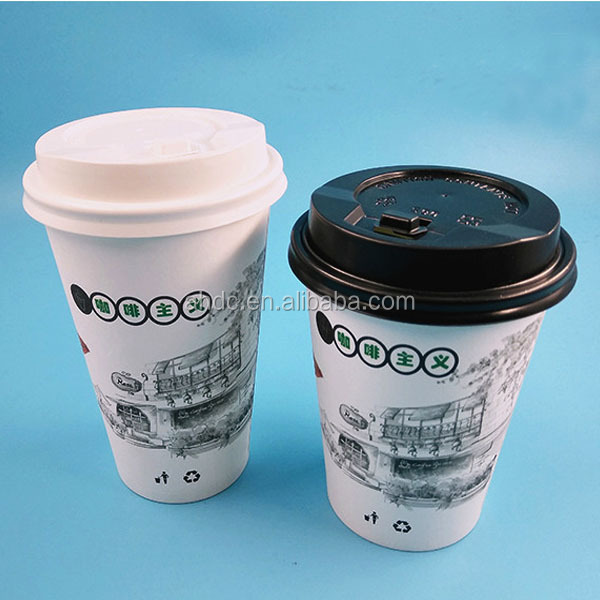 8oz ripple wall paper cup/up to 8 colors