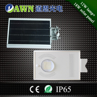 12W high efficiency hot sale integrated all in one solar led street light economic solar lamp