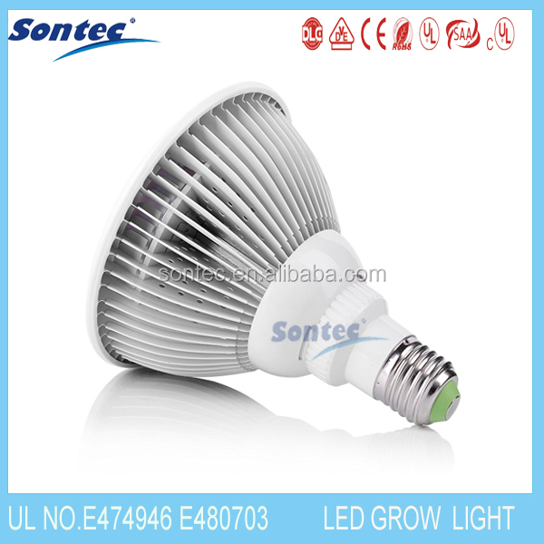aquarium plant seed indoor gardening and hydroponics plants UL ETL LED grow light bulb