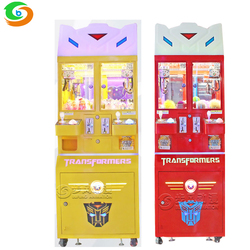 Guangzhou Stainless steel lifting claw crane swivel mini crane kids claw machine/plush toys for claw crane machine
