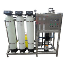 500LPH China Factory desalination water plant reverse osmosis