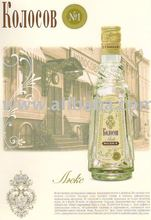 "Kolosov Vodka ""Lux"""