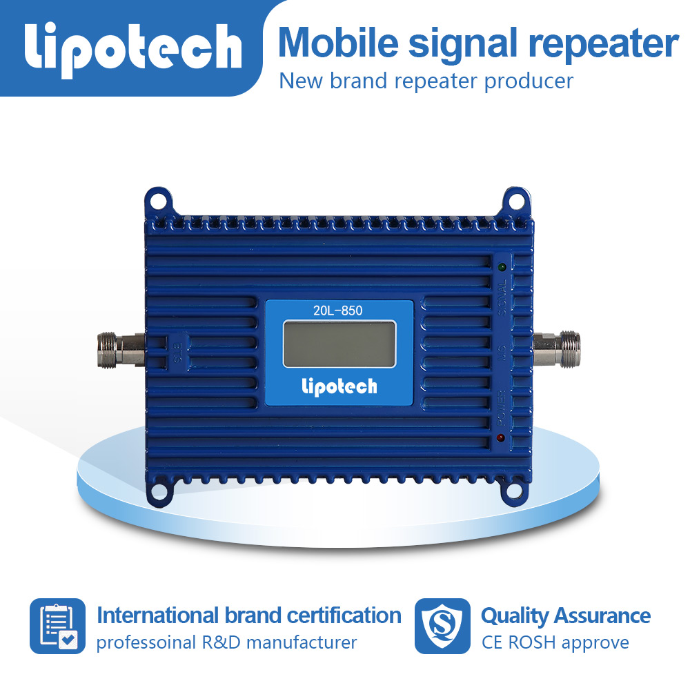 CDMA high gain cell phone signal repeater 850 mhz with MGC