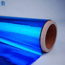 High barrier pet/vmpet/pe film plastic laminated roll