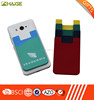 Multifounctional cheaper silicone mobile device phone wallet credit case