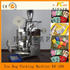 Automatic Stainless Steel Tea Packing Machine