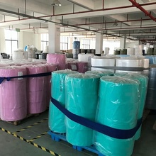 10gsm~200gsm Weight and Printed Pattern spunbonded polypropylene nonwoven fabric