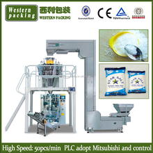 1kg 500g white sugar packing machine