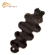 Onicca Loose Wave 3PCS 100% Body Wave Virgin Brazilian Hair Extension