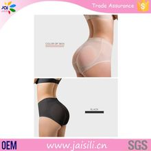 China gold supplier new products 2016 Padded Buttocks Solidsoft sanitary pads for ladies