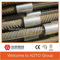 building materials rebar coupler from ADTO