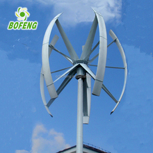 20kw vertical axis wind turbine/vawt with low rpm/20kw wind generator