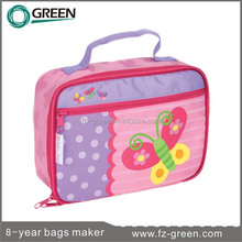Soft fabric insulated zero degrees inner cool lunch cooler bag