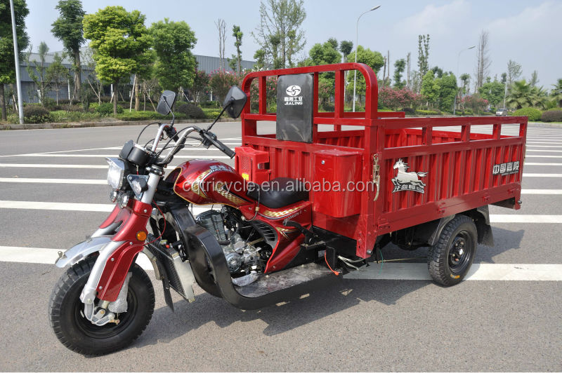 250/300cc three wheelers motorcycle tricycle for heavy duty