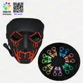 Exclusive original electroluminescent Halloween party light mask crossdresser