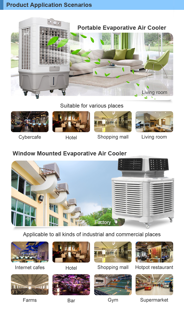 ZT-40 ABS blower portable evaporative air cooler