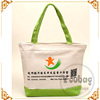 Custom Design Printed cotton cloth bags with gold stamping LOGO