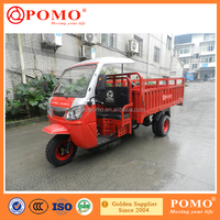 1 Ton Load Motorcycle With Big Tool Box Electric Scooter Trike 300cc Commercial Tricycle