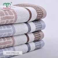 2014 new design yarn dyed bamboo towels home textile from China supplier