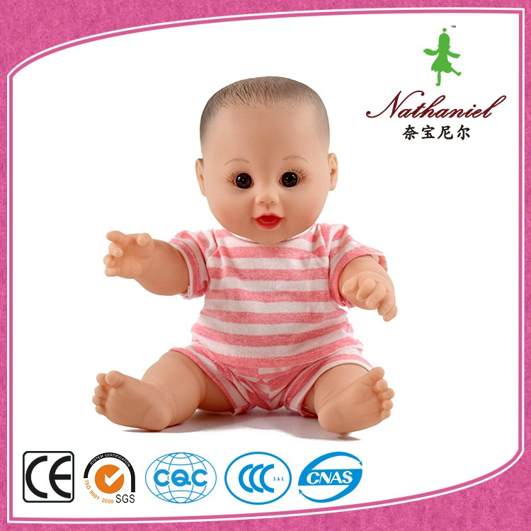 Toy 4 IC sound wholesale cheap plastic cute happy baby kids dolls made china