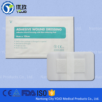 Free Samples Medical Waterproof Adhesive Wound Care Dressing