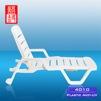 YUTONG Outdoor Furniture Plastic Lounge Chairs