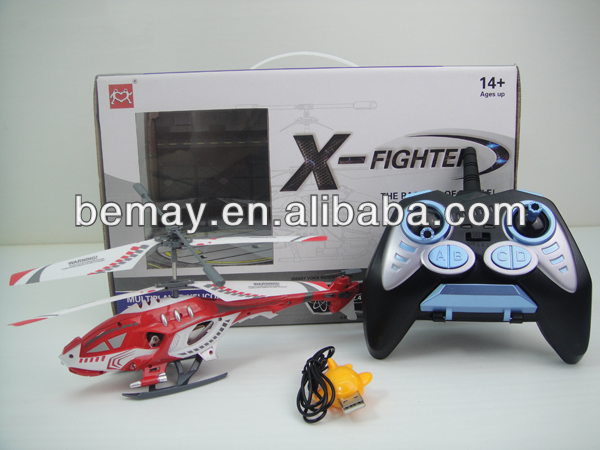 Three colors airplane model rc plane china