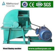 Widely Used horse equipment Wood Shaving Mill