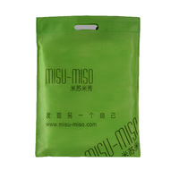 Eco friendly pp non woven die cut shopping bag