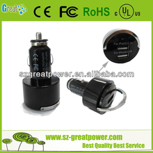 5V 700MA/750MA/1A/2.1A/3.1A 1.5A usb car charger a for iphone/ipad/ipod/mobile phone with CE&Rohs certificate