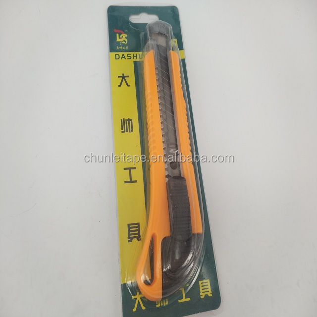 high quality 18mm plastic handle snap off blade utility knife, paper cutter knife