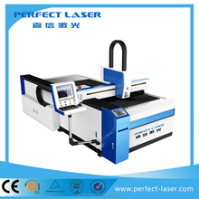 300W Fiber laser cutter price with long life