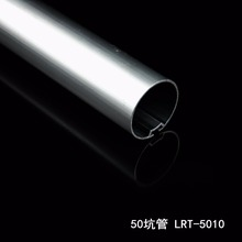 China factory 5010 50mm aluminum tube for roller blind