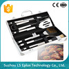 Suzhou BBQ Grill Tool Set With