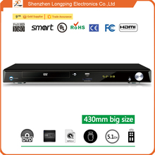 430mm Portable DVD Movie Player