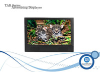 hd lcd advertising player 1080p hd media displays HD Player