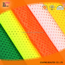 High quality polyester fabric knitted elastic breathable absorbent net cloth