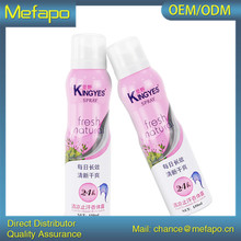 Mefapo Aerosol Body Spray Best Antiperspirant Deodorant Spray